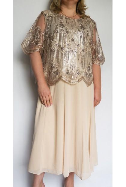 Платье Gumanize 4696
