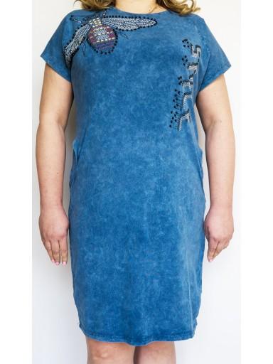 Платье Azra 2771